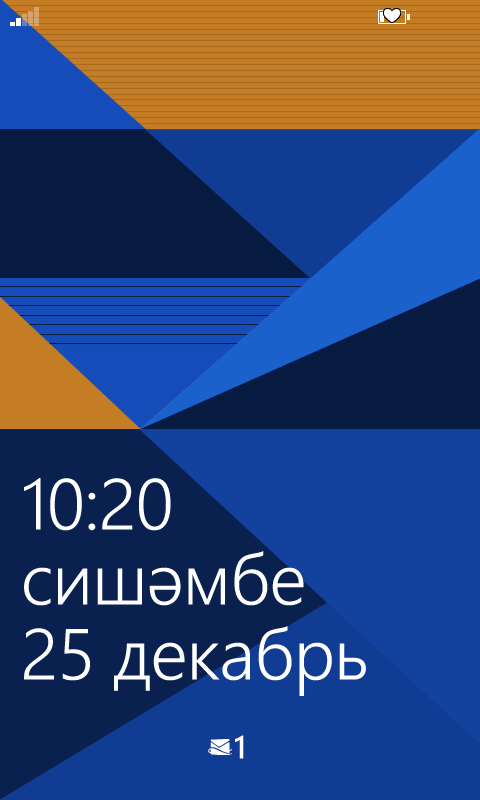 """""""Татарский"""" экран блокировки для Windows Phone"""