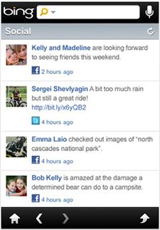 Bing iPhone - результаты поиска