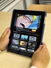 Сrunchyroll на iPad