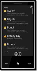 Beachy - экран с подробностями