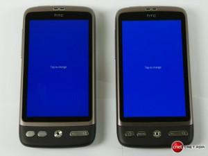 AMOLED (справа) vs SLCD (слева) - синий