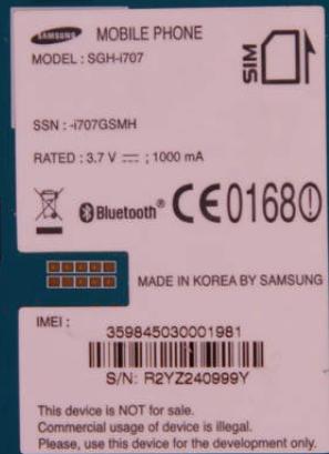 Внутренности Samsung Taylor