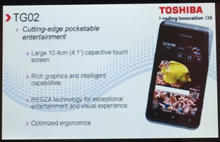 Toshiba TG-02