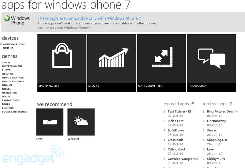 Программы для Windows Phone 7