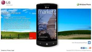 LG Optimus 7 - виртуальный тур