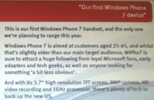 HTC Mozart - подтверждение