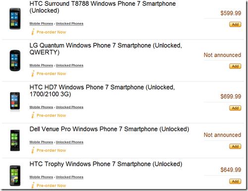 Стоимость коммуникаторов Windows Phone 7
