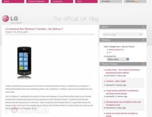 LG optimus 7 - публикация в блоге LG