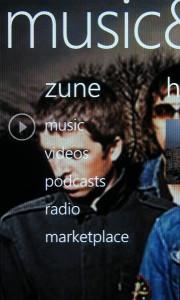 Music & Video Hub - меню