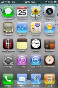 iOS - интерфейс