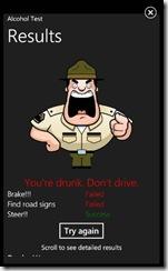 Alcohol Test - вы пьяны!