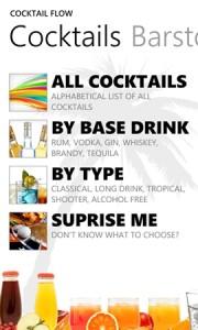Cocktail Flow - Главное меню