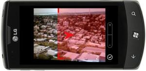 LG Optimus 7 - Панорамный снимок