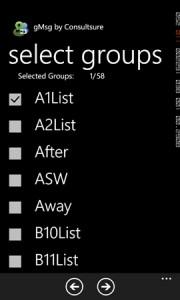gMsg - выбор группы получателей