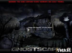 Ghostscape - квест для Windows Phone 7