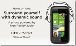 HTC 7 Mozart приходит в Индию