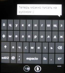 Русская клавиатура для Samsung