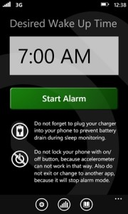 SleepMaster - установка времени будильника