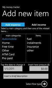 My Money Tracker - внос данных