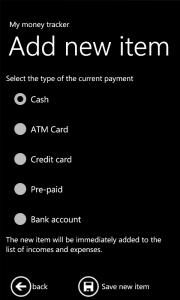 My Money Tracker - денежные источники