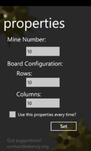 WinMine - настройки