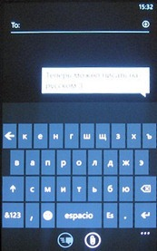 NativeKeyboard