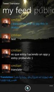 Обзор приложения Tweet Translator