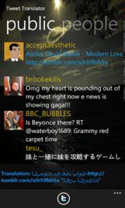 Tweet Translator