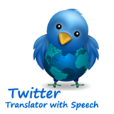 Логотип Tweet Translator