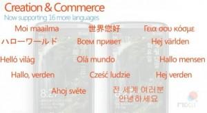 Русский язык в Windows Phone 7 Mango