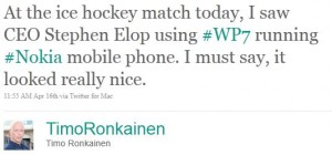 Первый WP7-смартфон Nokia уже появился