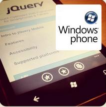 Библиотека jQuery Mobile