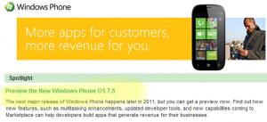 Mango - это действительно Windows Phone 7.5