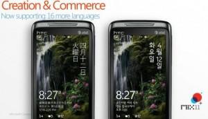 В августе Marketplace откроется в Корее, а чуть позже и в других азиатских странах