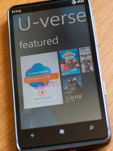 Видео-тур по HTC HD7S
