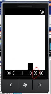 Иконка переключения камер