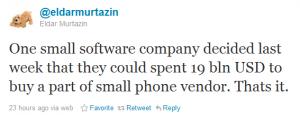 Муртазин о покупке Nokia