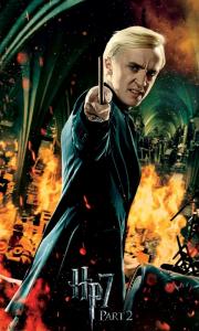 Гарри Поттер - 8