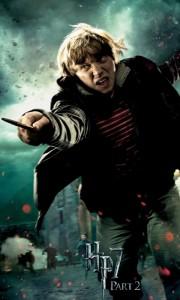 Гарри Поттер - 1