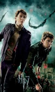 Гарри Поттер - 6