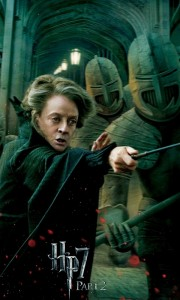 Гарри Поттер - 12