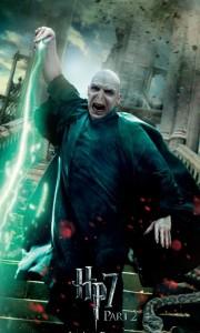 Гарри Поттер - 7