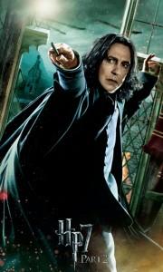 Гарри Поттер - 3