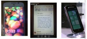 ZTE Windows Phone 7