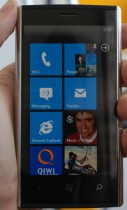 Dell Venue Pro. Домашний экран