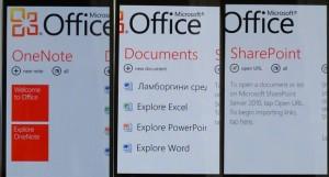 Dell Venue Pro. Office