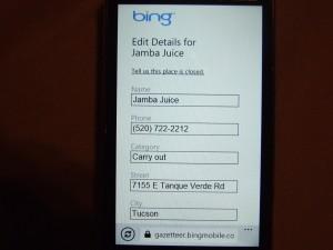 В картах Bing теперь работают предположения