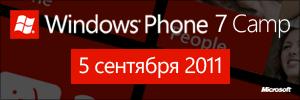 Windows Phone Camp