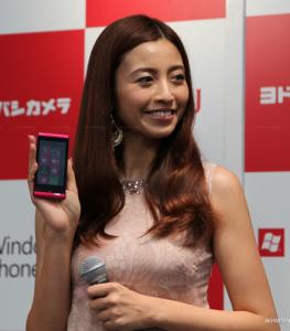 В Японии стартовали продажи Fujitsu IS12T
