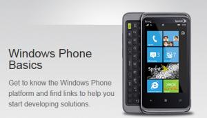 HTC запускает сайт для разработчиков HtcDev.com